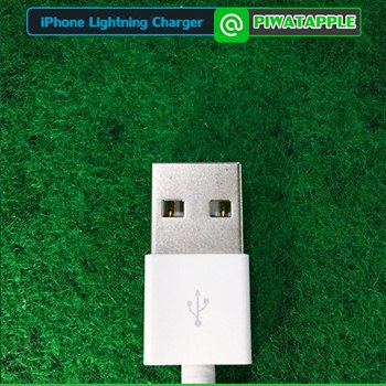 การดูสายชาร์จ iPhone ของแท้จาก USB ในส่วนของอีกฝั่งหนึ่งของ USB จะมีเพียง 2 รูซ้าย และขวาเท่านั้น จะไม่มีรูเล็ก ๆ ตรงกลางล่างเหมือนกับสายชาร์จแบบอื่น ๆ