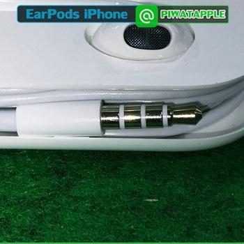 วิธีดูหูฟังไอโฟนแท้ สำหรับรายละเอียดของหูฟัง iPhone แท้ กับส่วนล่างสุด หรือส่วนหัวที่เสียบกับ iPhone จะมีลักษณะเป็นสีเงิน พร้อมกับแถบสีขาว 3 แถบ
