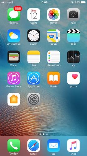 วิธี สแกนนิ้ว iPhone แบบไม่ต้องกด