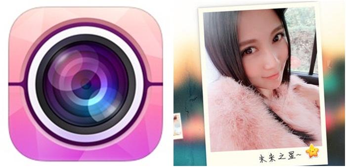 แอพแต่งรูป iPhone ทั้งหมด