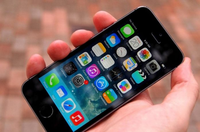 iPhone เด้ง